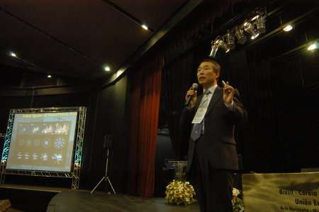 seminario_coreano